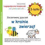 Profilaktyka logopedyczna, wesołe wierszyki dla dzieci