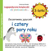 profilaktyka logopedyczna, wesołe wierszyki dla przedszkolaków