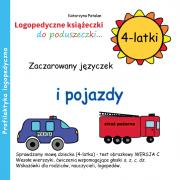 książeczki logopedyczna dla 4-latków, wierszyki